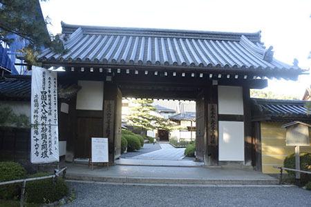 大覚寺大沢池013.JPG