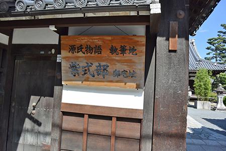 蘆山寺001.JPG