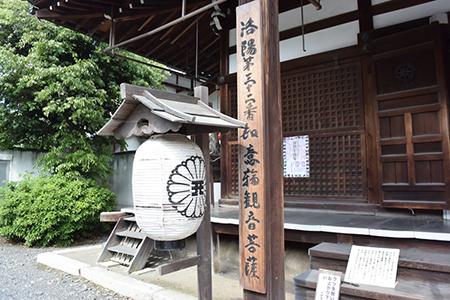 蘆山寺005.JPG