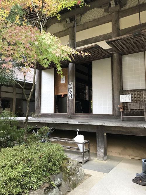 西明寺010.JPG