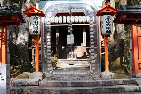 赤山禅院004.JPG