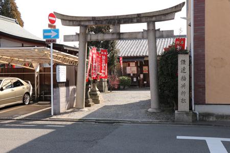 鎌達稲荷神社